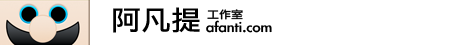 logo_afanti