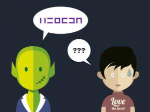 Habilidades comunicativas y sociales